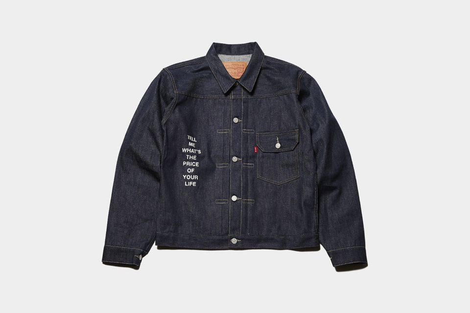levis-undercover-trucker-jacket-50th-anniversary-0004
